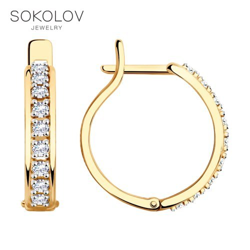 Drop Earrings With Stones With Stones With Stones With Stones With Stones With Stones With Stones With Stones With Stones SOKOLOV Gold With Cubic Zirconia Fashion Jewelry 585 Women's Male