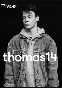 托马斯14