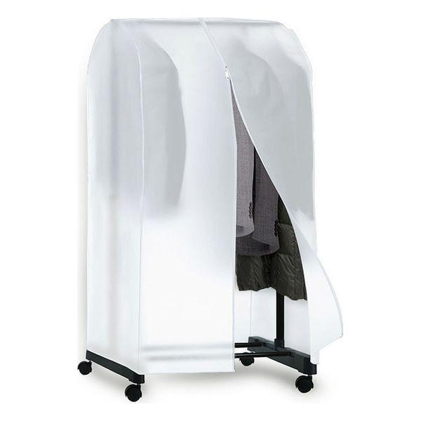 Coat Rack Cover Confortime White (95 X 50 X 160 Cm)