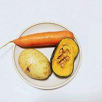 #福气年夜菜#低卡美味~做法简单~烤蔬菜的做法图解1