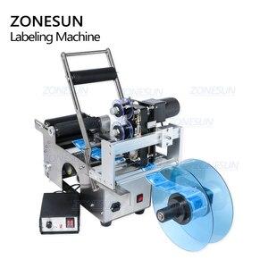 Image 5 - ZONESUN TB YL50D شبه التلقائي ماكينة لصق العلامات على الزجاجات المستديرة تسمية قضيب مع ماكينة لطبع التاريخ بطاقات ذاتية اللصق موزع