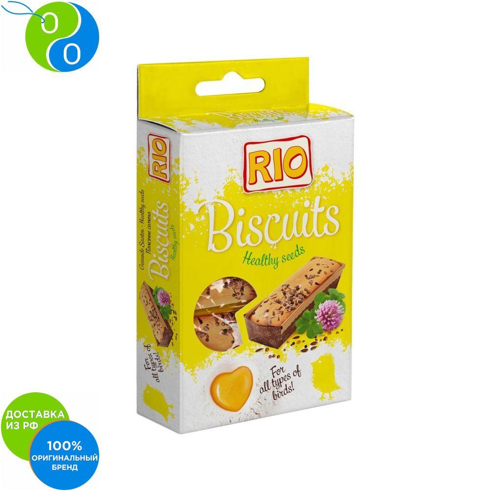 Рио Бисквиты с лесными ягодами для птиц 5x7г