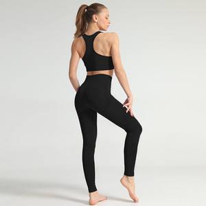Gym-Suit Fitness-Set Yoga-Set Hot-Sale Women Summer Ropa-Deportiva Mujer