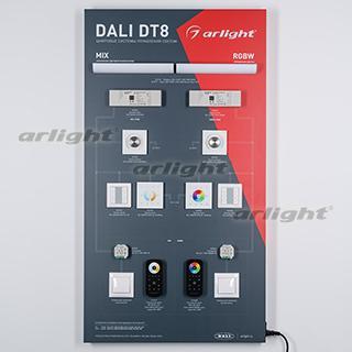 024326 Stand Control System Dali-dt8-1100x600mm-v1 (Db 3mm, Film, Logo) Arlight 1-piece