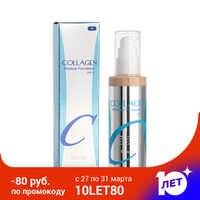ENOUGH Collagen Moisture Foundation #13 100 ml