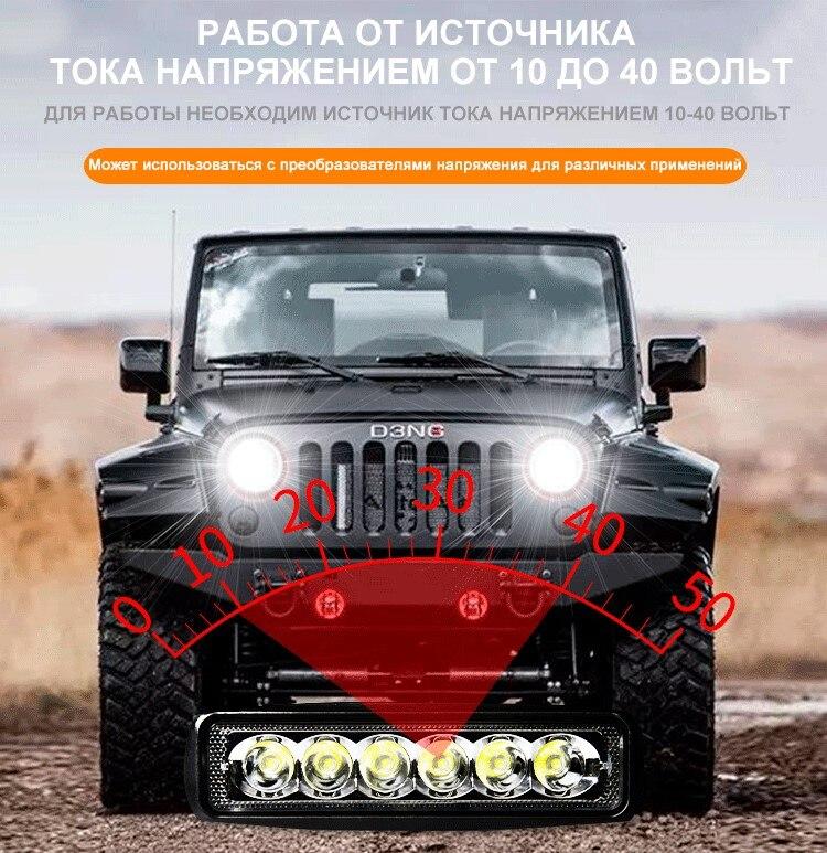 U8e9db6a60a604ac4b46faf89f361dfb7Y 2pieces 18w DRL LED Work Light 10-30V 4WD 12v for Off Road Truck Bus Boat Fog Light Car Light Assembly ATV Daytime Running Light
