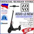 Электросамокат AOVO s3 New с мощной аквазащитой IP65 со склада фабрики AOVO в Москве