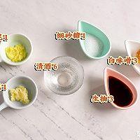 日式平底锅烤肉   清新爽口的做法图解2