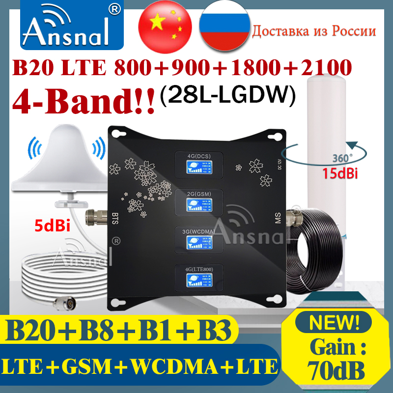 Hot!! Multi-Band 4G Cellular Amplifier B20 800 900 1800 2100 2600Mhz CellPhone Repeater GSM 2G3G4G Data Signal Booster Repeater