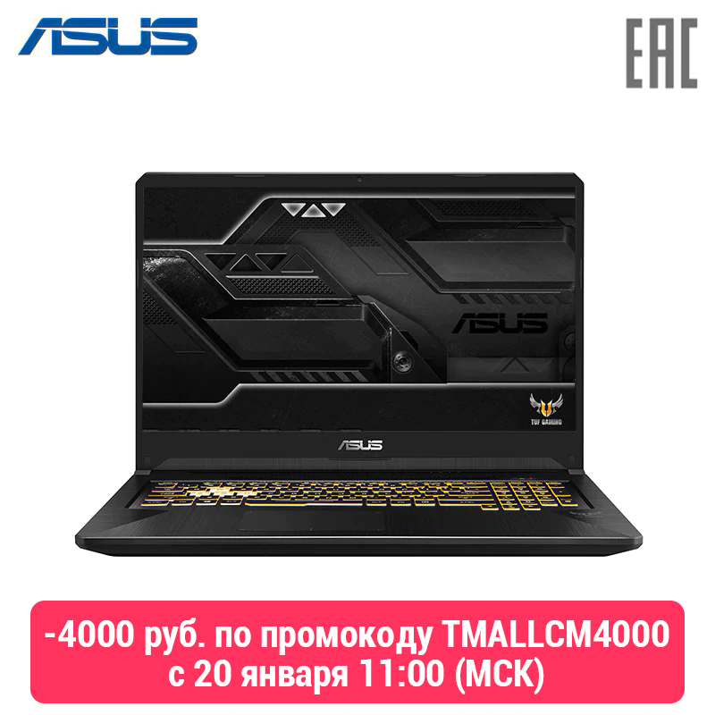 Laptop ASUS FX705DU AMD Ryzen 7 3750 H/16 GB/512G SSD/17.3