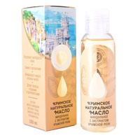 House of nature Crimean natural almond oil with Crimean rose extract