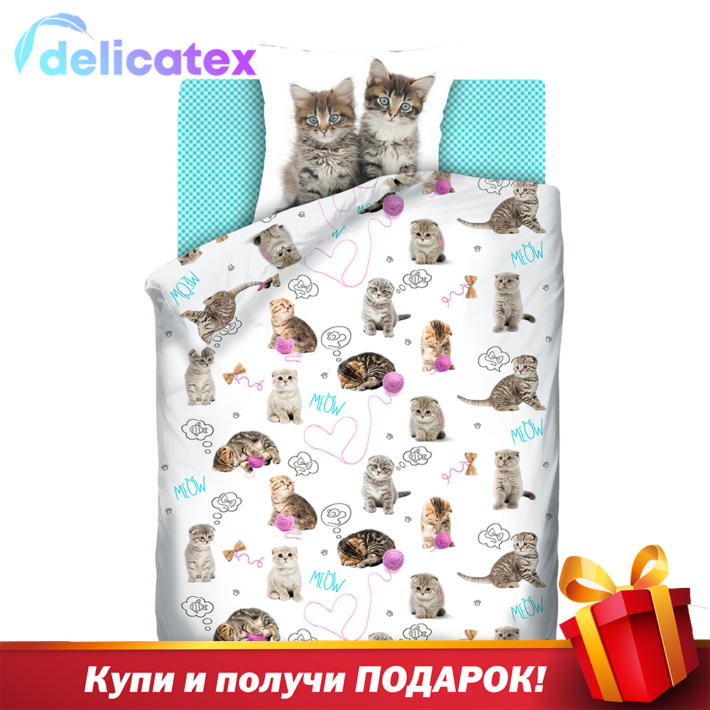 Bedding Sets Delicatex 16050-1+16073-1+8672-5 Grey Kittens Home Textile Bed Sheets Linen Cushion Covers Duvet Cover Рillowcase Baby Bumpers Sets For Children Cotton