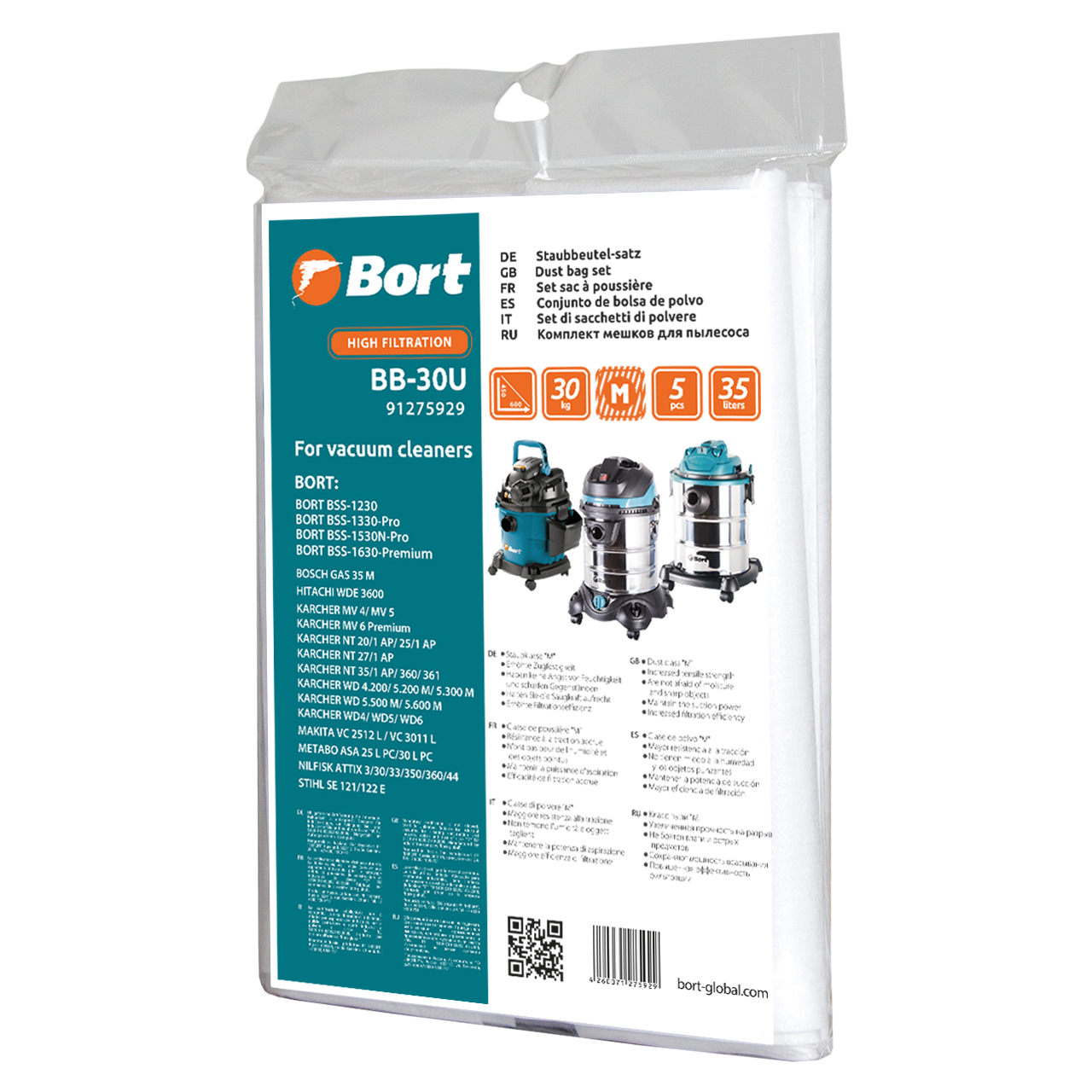 Kit bags пылесборных for vacuum cleaner Bort BB-30U (Volume 35 L, 5 pcs, BSS-1230; BSS-1330-Pro; BSS-1530N-Pro; BSS-1630-Pre цена и фото