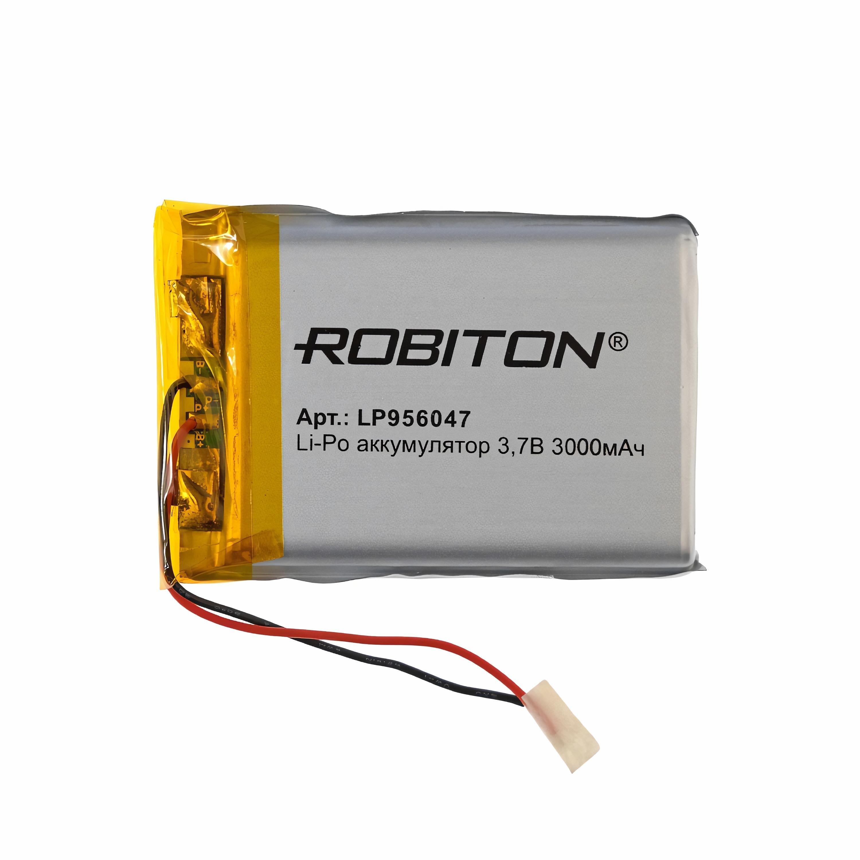 Аккумулятор ROBITON LP 956047 Li-Pol 3.7 вольта 3000 mAh литий-ионный полимерный, призма со схемой защиты