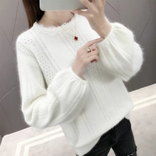 Women Casual Lantern Sleeves Sweater Small Fresh Lace Knitted Female Fashion New