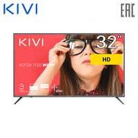TV de 32 KIVI 32H500GR HD 3039 televisión en pulgadas dvb-T DVB-T2 digital