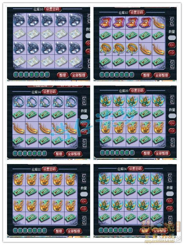 梦幻西游:第一无级别棒285万被瞬秒,230件军火一次性鉴定完!插图(3)