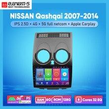 Автомобильный радиоприемник ELEMENT-5, 10 дюймов, 6G + 128G, Android 10, 4G 5G, Wi-Fi, RDS, DSP для NISSAN Qashqai 2007-2014, GPS-навигация
