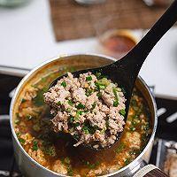 泰国美食酸辣猪肉沫汤的做法图解12
