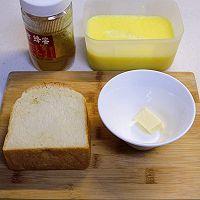 蜂蜜吐司冰激凌 | 冷热交替的碰撞甜品的做法图解1