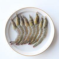 花式蒜蓉粉丝蒸虾的做法图解4