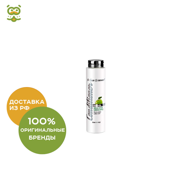 ISB Traditional Line PLUS Green Apple Air Conditioning, 300 ml.
