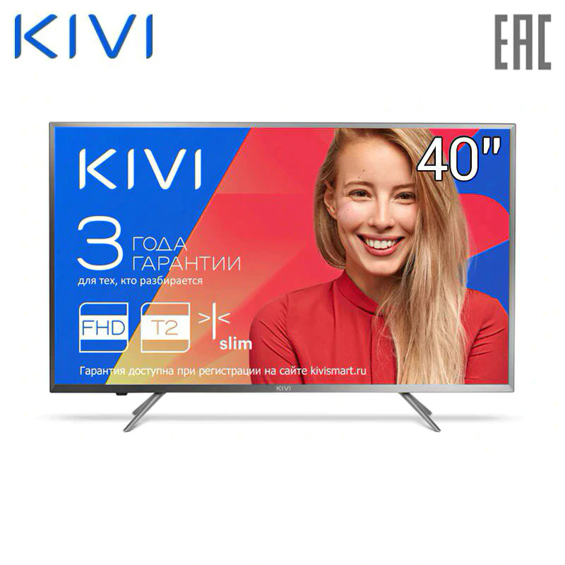 "Телевизор 40"" KIVI 40FB50BR FullHD"