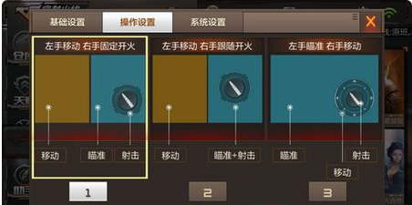 游戏辅助-枪战王者SCP-CFM秒S飞天安卓版辅助免root|免授权(1)