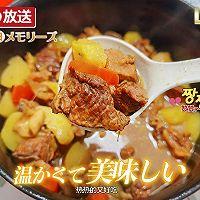 """#美食说出""""新年好""""#红烧牛腩炖土豆的做法图解8"""