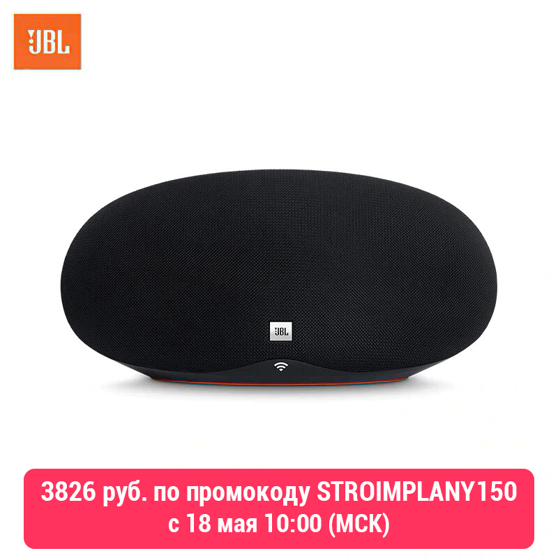 Wireless Speaker JBL Playlist 150|Portable Speakers|   - AliExpress