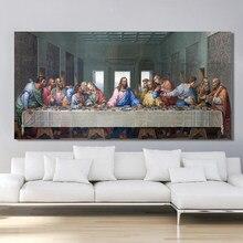 Leonardo da vinci a última ceia cartazes e impressão da arte da parede pintura em tela famosa arte para sala de estar cuadros decoração
