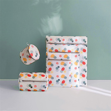 Traveling Portable Dirty Laundry Wash Bag Underwear Bra Bags Mesh Polyester Large Clothes Organizer Washing