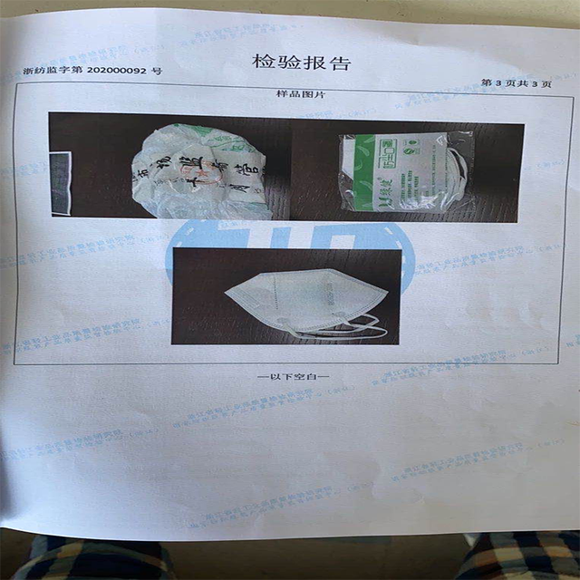 N95 Mask Antivirus Flu Anti Infection KN95 Masks Particulate Respirator PM2.5 Protective Safety Same As KF94 FFP2 5