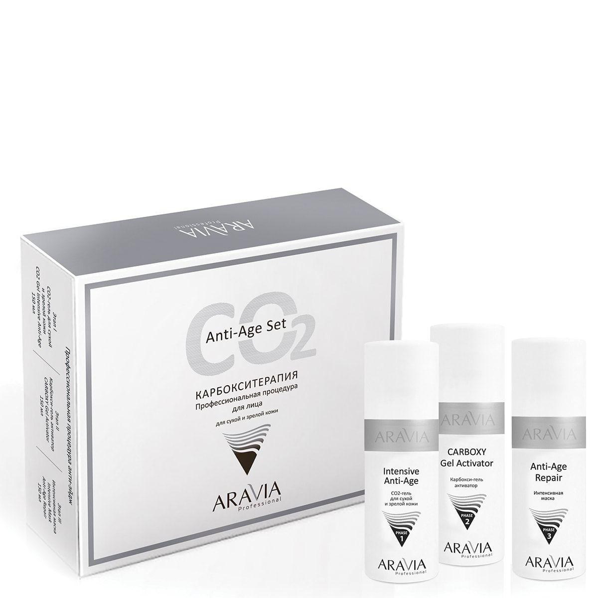 Карбокситерапия Set For Dry And Mature Skin Anti-age Set, Aravia Professional