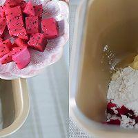 酸奶包的做法图解5