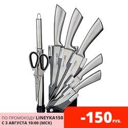 Juego de Cuchillos de Cocina cuchillos de acero inoxidable bonitos y afilados de 8 artículos en una caja