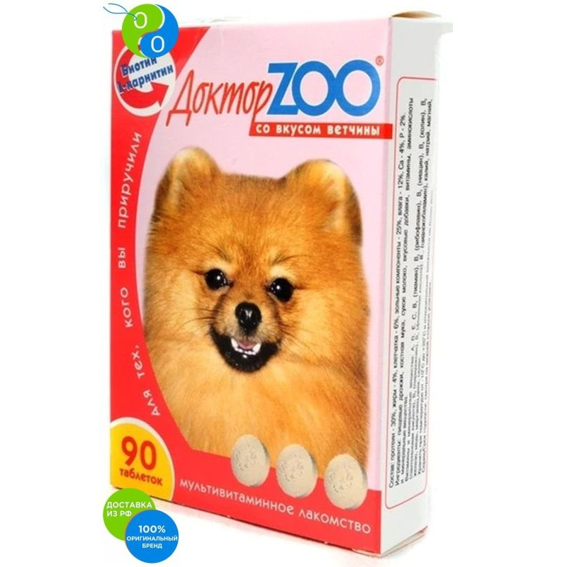 Dr. Zoo Vitamins with ham flavor for dogs 90 tab,vitamins for animals vitamins for cats, vitamins for cats, vitamins for cats, vitamins for dogs, vitamins for the little wife, Dr. zoo, Dr. 300, Dr. zoo, Dr. Aibolit 199 zoo animals