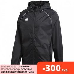 Core 18 rain jacket, hooded, 10214, Adidas