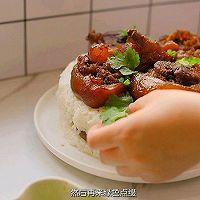 """#美食说出""""新年好""""#不加一滴水的猪脚蛋糕的做法图解12"""