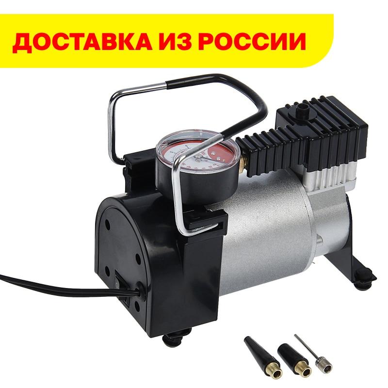 Car air compressor.  Car compressor.  ...