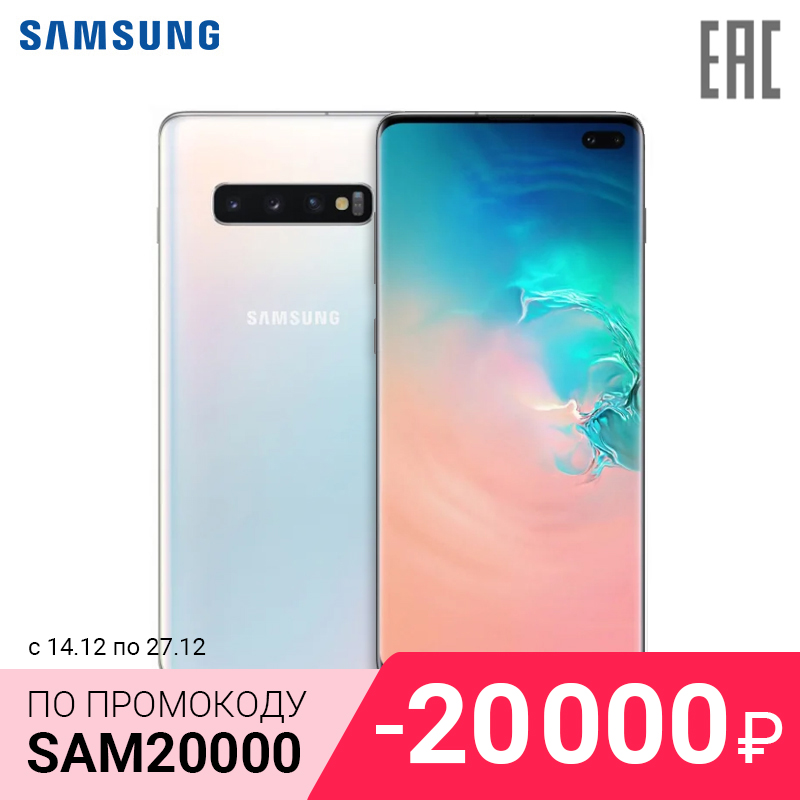 Smartphone Samsung Galaxy S10+ 8/128GB Mobile Phone
