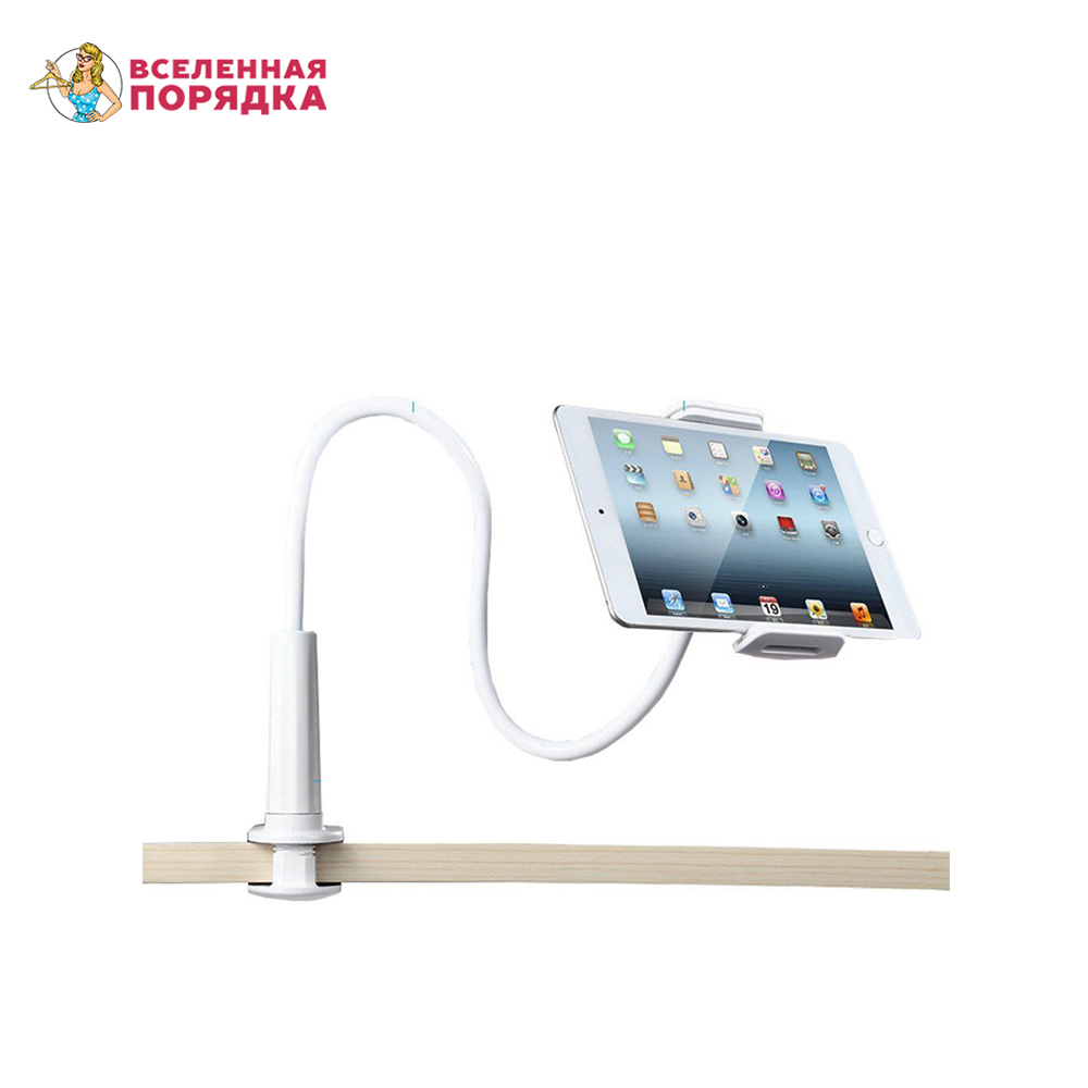 Flexible Long Rotating 360 Stand Holder For Phone And Tablet Homsu, Universal Stand For Smart Phone, For IPhone