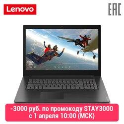 Laptop Lenovo Ideapad L340-17IWL I3-8145U 17.3 Hd +/4 Gb/1 Tb/MX110/Dos (81M0003MRK) zwart
