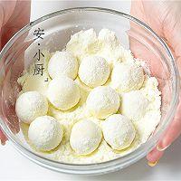 开胃消食 自制酸奶山楂球球 快手又简单的做法图解8