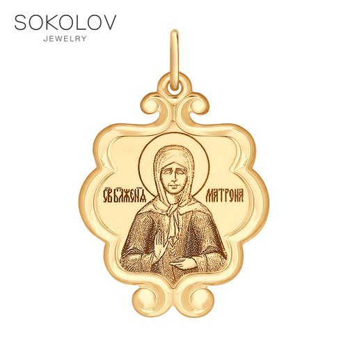 Icon SOKOLOV Gold The Holy Blessed Matrona Of Moscow