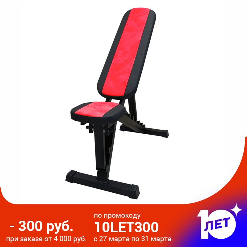 Bench For Bench Press Lying Barfits Load Up 350кг Black And Red