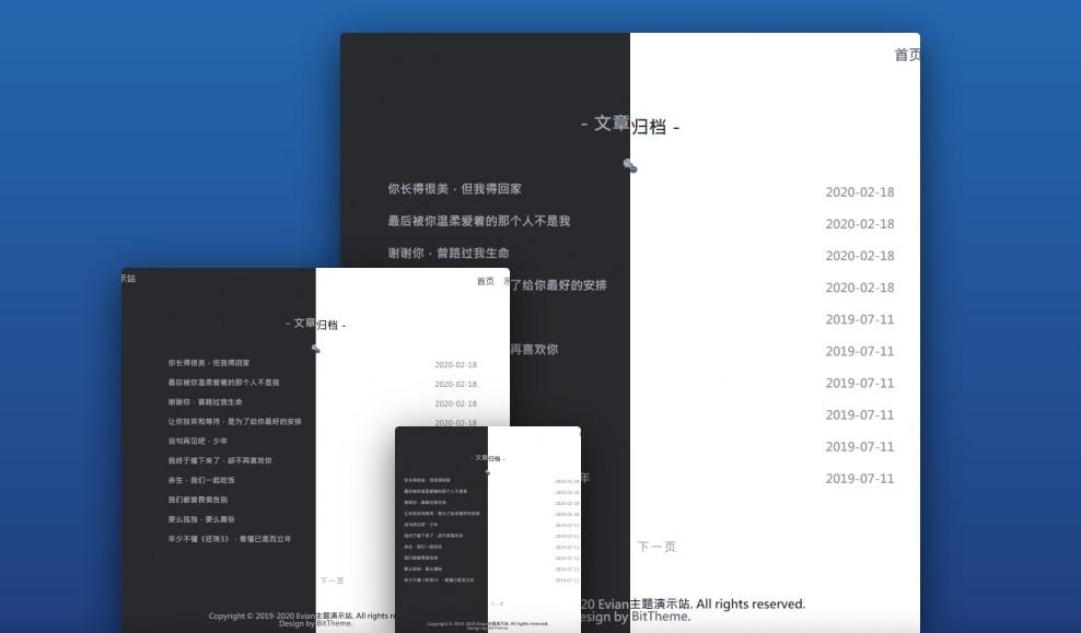 WordPress-Evian极简昼夜双版博客主题