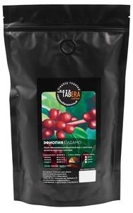 Свежеобжаренный coffee Ethiopia Sidamo Balé Mountain in grains, 200g