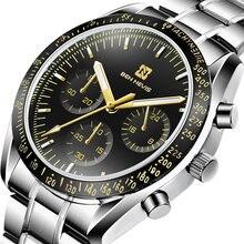 Брендовые кварцевые часы Бен невирас Модные мужские популярные
