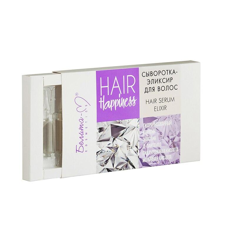 "Hair happiness ""serum-elixir for hair 8 PCs X 5 ml Hair Growth Essence Hair Loss Dense Hair Fast Hair Growth Oil Grow Restoration Growing Serum deeply hydrating for dry/damaged hair care"